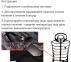 Жилет с подогревом от USB Shine XXXL Black 2
