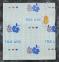 Електропростирадло двоспальне Lux Electric Blanket True Love155x140 см 0