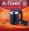 Електрочайник дорожній з чашками A-Plus EK-1519 1100W 0.5 л Black 2