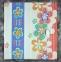 Електропростирадло полуторне Lux Electric Blanket Different Flowers 155x120 см 0