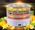 Сушилка для овощей и фруктов Rainberg RB-912 800W White 0