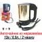 Авточайник з чашками A-Plus EK-1649 12V 0.5 л Black/Silver 0