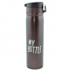 Термос Vacuum Cup 9036 My Bottle 500 мл Brown